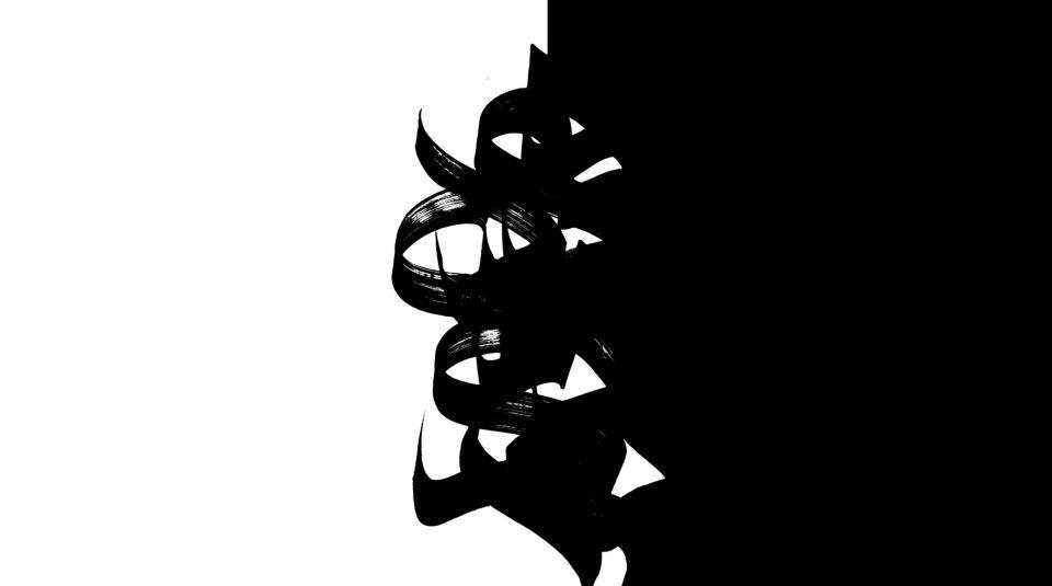 006 dark